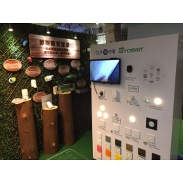 Blogs - 2017072801 - 在中電可體驗YoswitDIY 智能家居系列產品